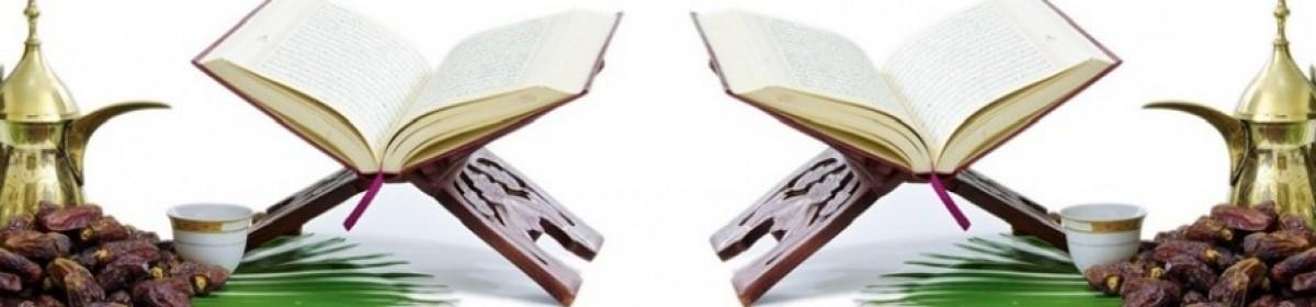 الإنجيل باللغة العربية